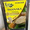 【Thailand】Thanaka powder