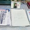 日本共産党から除名ないし離党した思想の遍歴の傾向