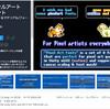 【無料化アセット】ピクセルアートゲームに最適な8種類の英語フォント。辛うじて読み取れるかギリギリの超絶極小フォントやファンタジー風フォントなど、レトロゲームに丁度いい!「ピクセルアートフォント(Pixel Art Fonts)」