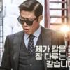 ユ・ヘジン主演映画「ラッキー」…歴代コメディ映画中最短期間で300万人突破