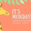 ほっこり。月曜日に贈る言葉。(3月4日)