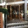 増上寺の隣にあるオシャレなパン屋 ル・パン・コティディアン芝公園店