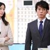 "<span itemprop=""headline"">ドラマ「花咲舞が黙ってない」(第5話)</span>"