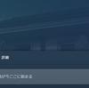 祝!Steamの「ブヒゲー」キュレーターが遂に1万人のフォロワー数を獲得!!!俺たちは決して一人じゃない!!!