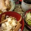 米花で松茸ご飯