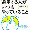 この記事はhttp://jp.kumi-log.com/book/kindle-monthly-sale/に移動しました