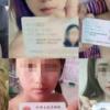中国銀行監督管理委員会、18歳以下のインターネット金融(P2P)による借金を禁止