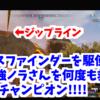パスファインダーを駆使!! 最強ノラさんを何度も救出!! チャンピオン!!!! PS4 エーペックスレジェンズ