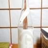 食卓に雪景色。やまとしずく純米吟醸『ユキノヤマト』は晩酌に季節を呼ぶ1本。