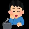 教養が身に付くおすすめのラジオ番組【6選】
