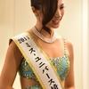 ミスユニバースジャパン 埼玉大会 自分を信じて自分の未来を拓くひと。