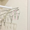 ステンレスピンチハンガーが100円ショップのアイテムで簡単に修理できました!