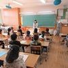 最後の学活① 1・2年生