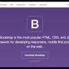 今更聞けないBootstrapのレスポンシブ Bootstrap 4 beta 対応版