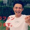 【宣言】クラウドファンディングを使って日本一周を実現します!