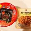 蒙古タンメン中本辛旨味噌タンメンと納豆の相性は至高!