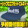 【チェスト114】ロゴが大きく入った帽子「ベーシックロゴフラットビルキャップ」通販予約受付開始!