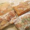 【保存版】下味冷凍の万能レシピ集!時短でウマい!お母さんの救世主☆