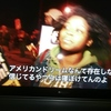 「点と点をつなぐ」(connecting the dots)と日本の若者