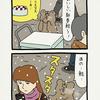 悲熊「心の支え」