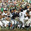 日本の高校野球のような大会はドイツではあり得ない