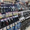 オープンしたビックカメラ東武船橋店に行ってきた