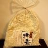 ふるさと納税、宮崎県都農町から『押麦』が到着!