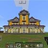 Minecraft PE日記 Part.8