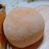 衝撃の一冊『長生きしたけりゃパンは食べるな』パン作り人としての意見