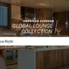 アメックスプラチナカードの空港ラウンジは国内外1,200ヶ所以上で無料(アメリカン・エキスプレス・グローバル・ラウンジ・コレクション)