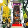 祭り好きの博多っ子に愛される櫛田神社(福岡県)の御朱印