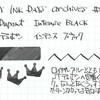 #0557 S.T.Dupont Intense BLACK