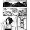 【本日公開】第109話「お転婆娘と顔無しの男」【web漫画】