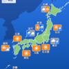 【特典航空券】ユナイテッド発券・ANA変態フライト〜season2〜①(A321neo前編)