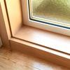 【リフォーム】念願の窓のリフォーム!Low-E複層ガラス(断熱タイプ)に交換しました