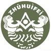 北京のコーヒーチェーン「珠荟啡(zhuhuifei)」はもう行かない。