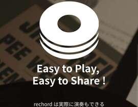 音楽制作の補助ツールにコード進行共有サービス「rechord」がおすすめ!