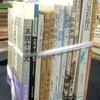 名古屋市瑞穂区出張買取 絵画(墨彩・水彩技法)書籍
