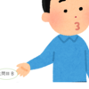 【早稲田理工英語】(苦手な人向け)オススメの解き方!