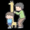 【発達障害児】小5から低身長の治療を開始~プリモボラン服用~