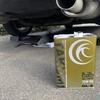 デフオイル(TAKUMI 75w-90)とエンジンオイル(GTX 5w-40)の交換【#BP5 メンテナンス】