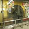 美術館・博物館巡り その2-第16回京都ミュージアムロード・京のほんまもん巡り