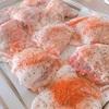 ケト15日目:皮付き鳥もも肉の手抜きオーブン焼きレシピ