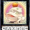 【遊戯王】《餅カエル》の登場で、バハムート・シャークが高騰!?中々に効果が強すぎて困るカード登場。【メモ】