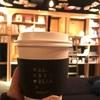 池袋 泊まれる本屋さんでコーヒー休憩