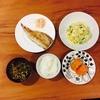 ダイエット16日目「筋トレ追加?」アラフォー男ダイエット!