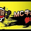 ゴルフ場2周、第8回サイスポ全日本最速店長選手権レースMC