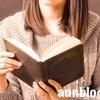 【読書術】本好きにあなたにオススメしたい、一度読んだら忘れない読書術とは?|たった3つの方法で達成できる読書術紹介します!