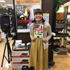 【HOTLINE2017 北海道エリア ファイナリスト】まえだ ゆりな
