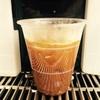 沖縄ファミマのアイスコーヒー美味しい説